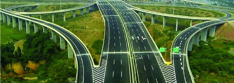 高速公路立交